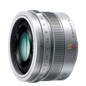 《新品》 Panasonic(パナソニック) LEICA DG SUMMILUX 15mm F1.7 ASPH. シルバー[ Lens | 交換レンズ ]【KK9N0D18P】