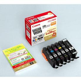 《新品》 Canon (キヤノン) インクタンク BCI-381+380 6色マルチパック 【KK9N0D18P】