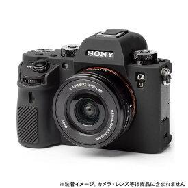 《新品アクセサリー》 Japan Hobby Tool(ジャパンホビーツール) イージーカバー SONY α7 III /α7R III /α9 用 ブラック【KK9N0D18P】 [ カメラケース ]