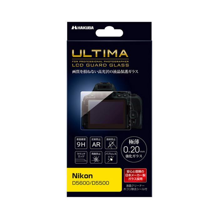 《新品アクセサリー》 HAKUBA (ハクバ) 液晶保護ガラス ULTIMA Nikon D5600 / D5500 専用【KK9N0D18P】