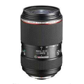 《新品》 PENTAX(ペンタックス) HD DA645 28-45mm F4.5ED AW SR[ Lens | 交換レンズ ]【KK9N0D18P】