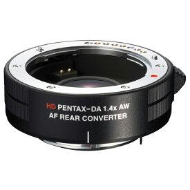 《新品》 PENTAX(ペンタックス) HD DA AF REAR CONVERTER 1.4x AW【下取交換なら¥5,000-引き】[ Lens | 交換レンズ ]【KK9N0D18P】