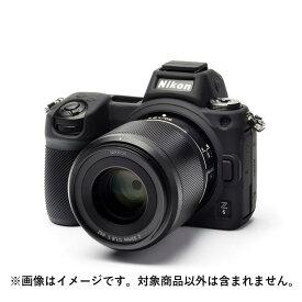 《新品アクセサリー》 Japan Hobby Tool(ジャパンホビーツール) イージーカバー Nikon Z6 / Z7 用 ブラック【KK9N0D18P】 [ カメラケース ]