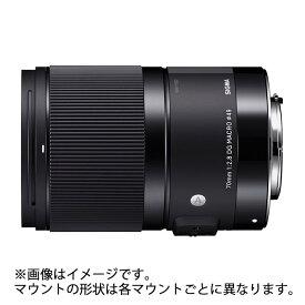 《新品》 SIGMA (シグマ) A 70mm F2.8 DG MACRO(ソニーE用/フルサイズ対応) [ Lens | 交換レンズ ]【KK9N0D18P】
