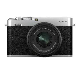 《新品》FUJIFILM (フジフイルム) X-E4 XC15-45mmレンズキット シルバー〔納期未定・予約商品〕[ ミラーレス一眼カメラ   デジタル一眼カメラ   デジタルカメラ ] 【KK9N0D18P】
