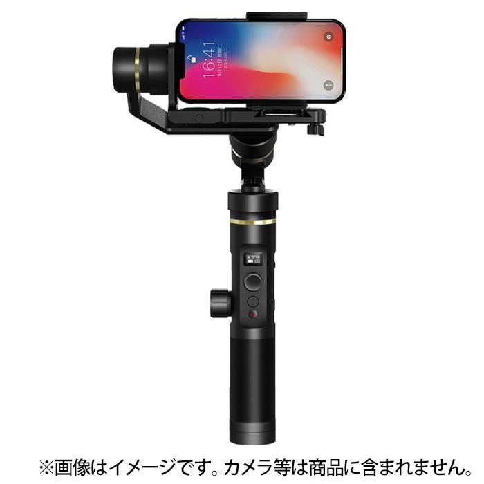 《新品アクセサリー》 FEIYU TECH (フェイユー テック) G6 Plus 生活防水3軸カメラスタビライザー FYG6PK【KK9N0D18P】