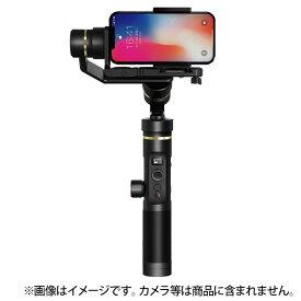 《新品アクセサリー》 FEIYU TECH (フェイユー テック) G6 Plus 生活防水3軸カメラスタビライザー FYG6PK【特価品/期間限定(7/2まで)】【KK9N0D18P】