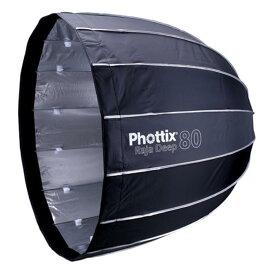 《新品アクセサリー》 Phottix (フォティックス) Raja Deep クイックフォールディングソフトボックス 80cm【KK9N0D18P】〔メーカー取寄品〕