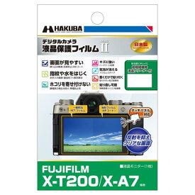 《新品アクセサリー》 HAKUBA(ハクバ)液晶保護フィルム MarkII DGF2-FXT200【KK9N0D18P】