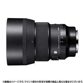 《新品》 SIGMA (シグマ) A 85mm F1.4 DG DN(ソニーE用/フルサイズ対応)[ Lens | 交換レンズ ]【KK9N0D18P】