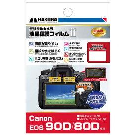 《新品アクセサリー》 HAKUBA(ハクバ)HAKUBA Canon EOS 90D/80D専用 液晶保護フィルム Mark II DGF2-CAE90D【KK9N0D18P】