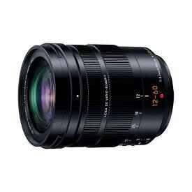 《新品》Panasonic (パナソニック) LEICA DG VARIO-ELMARIT 12-60mm F2.8-4.0 ASPH. POWER O.I.S. [ Lens   交換レンズ ]【KK9N0D18P】
