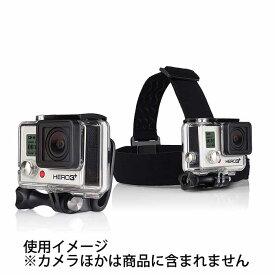 《新品アクセサリー》 GoPro (ゴープロ) ヘッドストラップ&クリップ ACHOM-001【KK9N0D18P】〔メーカー取寄品〕