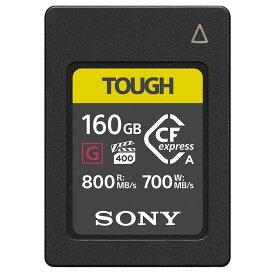 《新品アクセサリー》 SONY (ソニー) CFexpress Type A メモリーカード 160GB CEA-G160T 対応機種:SONY α7SIII【KK9N0D18P】