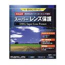 《新品アクセサリー》 marumi (マルミ) DHG スーパーレンズプロテクト 67mm【KK9N0D18P】
