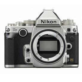 《新品》 Nikon(ニコン) Df ボディ シルバー[ デジタル一眼レフカメラ | デジタル一眼カメラ | デジタルカメラ ]【KK9N0D18P】