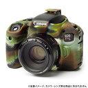 《新品アクセサリー》 Japan Hobby Tool(ジャパンホビーツール) イージーカバー Canon EOS Kiss X9i用 カモフラージュ〔メーカー取寄品〕【KK9N0D18P】 [ カメラケース ]