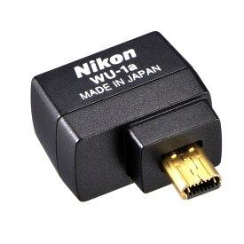 《新品アクセサリー》 Nikon(ニコン) ワイヤレスモバイルアダプター WU-1a【KK9N0D18P】