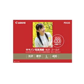 《新品アクセサリー》 Canon 写真用紙・光沢 ゴールド L判 400枚 (GL-101L400)【KK9N0D18P】