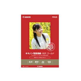 《新品アクセサリー》 Canon 写真用紙・光沢 ゴールド A4 100枚 (GL-101A4100)【KK9N0D18P】