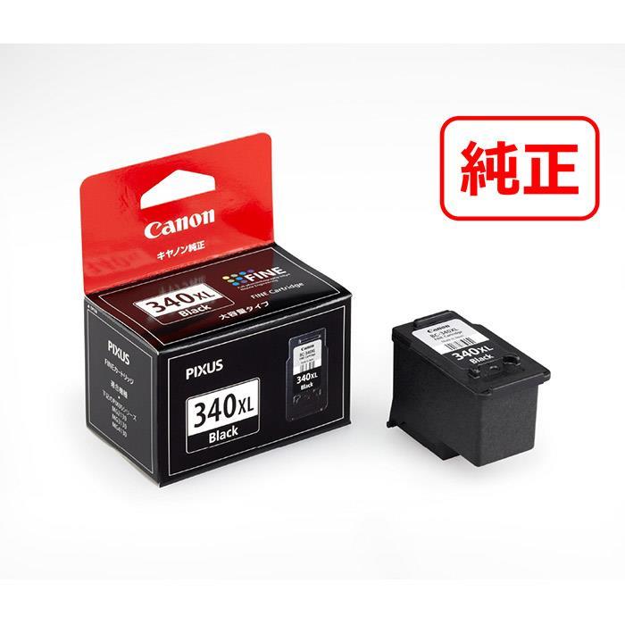 《新品アクセサリー》 Canon FINE カートリッジ BC-340XL ブラック(大容量)【KK9N0D18P】