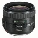 《新品》 Canon(キヤノン) EF35mm F2 IS USM[ Lens | 交換レンズ ]【KK9N0D18P】