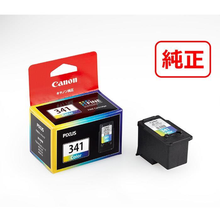 《新品アクセサリー》 Canon FINE カートリッジ BC-341 3色カラー【KK9N0D18P】