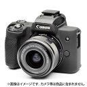 《新品アクセサリー》 Japan Hobby Tool(ジャパンホビーツール) イージーカバー Canon EOS Kiss M 用 ブラック【KK9N0…