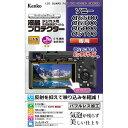 《新品アクセサリー》 Kenko (ケンコー) 液晶プロテクター SONY α6500/α6300/α6000用【KK9N0D18P】