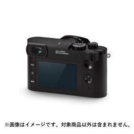 《新品アクセサリー》 Leica (ライカ) Q2用 サムレスト ブラック ブラック 発売予定日:2019年6月【KK9N0D18P】