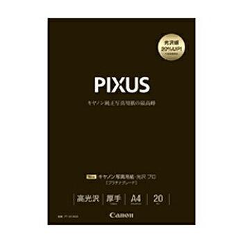 《新品アクセサリー》 Canon 写真用紙・光沢 プロ(プラチナグレード) A4 20枚 PT-201A420【KK9N0D18P】