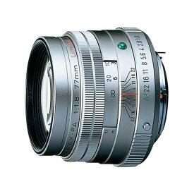 《新品》 PENTAX(ペンタックス) FA77mm F1.8 Limited シルバー[ Lens | 交換レンズ ]【KK9N0D18P】