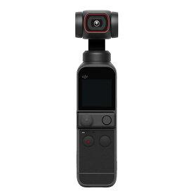 《新品》 DJI (ディージェイアイ) DJI Pocket 2 Creator コンボ OP2CP2【KK9N0D18P】[ ウェアラブルカメラ ]