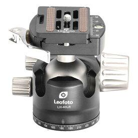 《新品アクセサリー》 Leofoto (レオフォト) 低重心型自由雲台 LH-40LR+NP-50 [最大耐荷重: 20kg ]【KK9N0D18P】