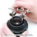 《新品アクセサリー》 Japan Hobby Tool(ジャパンホビーツール) カメラオープナー【KK9N0D18P】