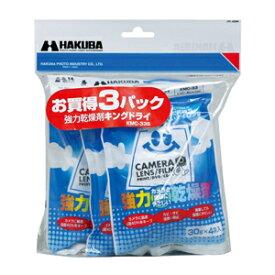 《新品アクセサリー》 HAKUBA (ハクバ) ハクバ 強力乾燥剤 キングドライ3パック【防湿アイテム】【KK9N0D18P】