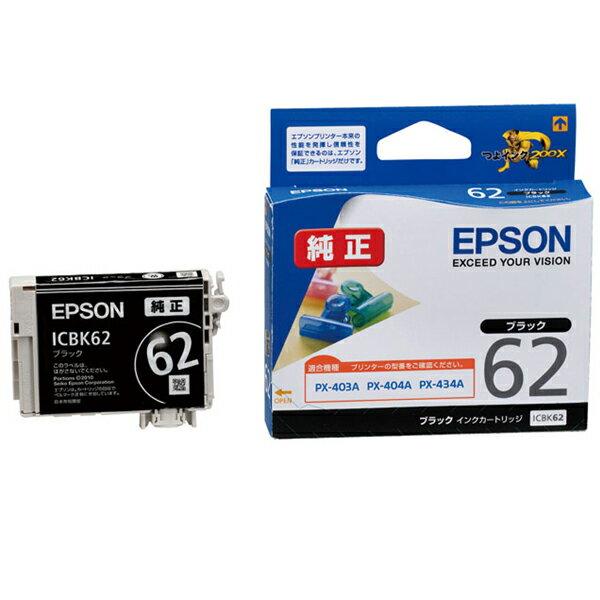 《新品アクセサリー》 EPSON(エプソン) インクカートリッジ ICBK62【KK9N0D18P】