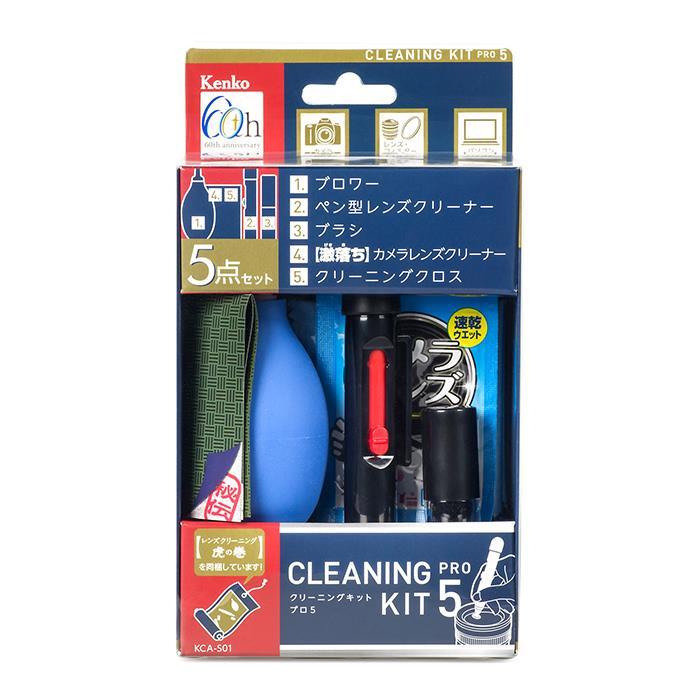 《新品アクセサリー》 Kenko (ケンコー) クリーニングキット PRO5【KK9N0D18P】
