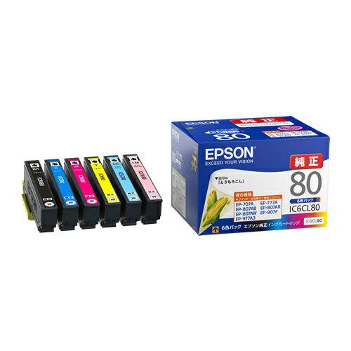 《新品アクセサリー》 EPSON (エプソン) インクカートリッジ 6色セット IC6CL80【KK9N0D18P】