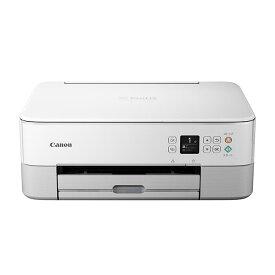 《新品》 Canon (キヤノン) PIXUS TS5330 ホワイト 【KK9N0D18P】