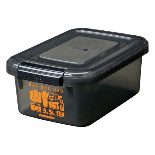 《新品アクセサリー》 HAKUBA (ハクバ) ドライボックスNEO 5.5Lスモーク(KMC-39)【防湿アイテム】【KK9N0D18P】