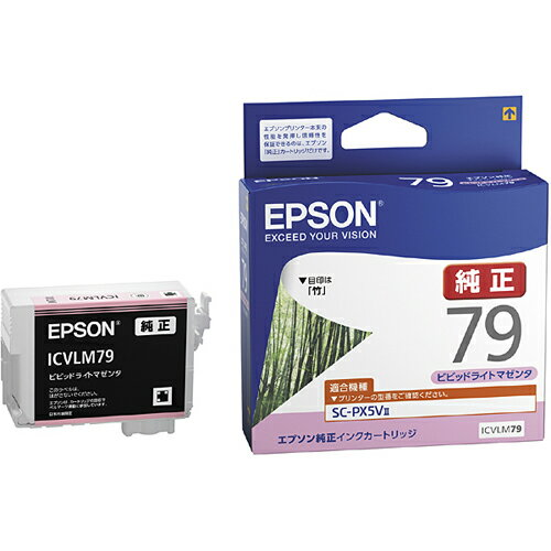 《新品アクセサリー》 EPSON(エプソン) インクカートリッジ ICVLM79(SC-PX5V2用) ビビットライトマゼンダ【KK9N0D18P】