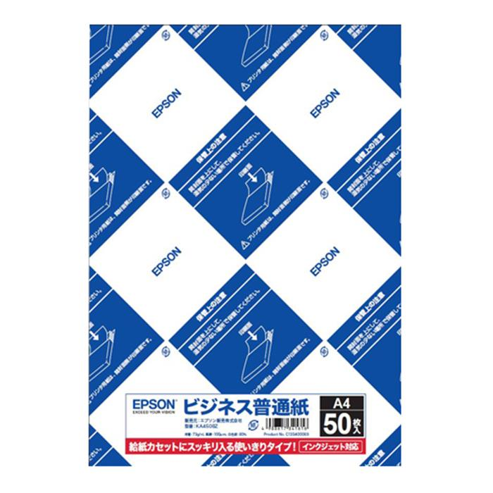 《新品》 EPSON (エプソン) ビジネス普通紙 KA450BZ 【KK9N0D18P】