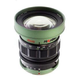 《新品》 KOWA(コーワ) PROMINAR 8.5mm F2.8(マイクロフォーサーズ用) グリーン[ Lens | 交換レンズ ]【KK9N0D18P】