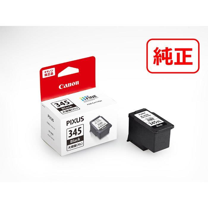 《新品》 Canon (キヤノン) FINE カートリッジ BC-345XL 大容量タイプ ブラック 【KK9N0D18P】