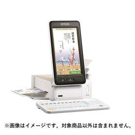 《新品アクセサリー》 EPSON(エプソン) PF-81 2021年モデル 【KK9N0D18P】
