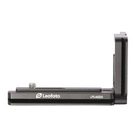 《新品アクセサリー》 Leofoto (レオフォト) L型プレート LPS-A6500 (SONY α6500用)【KK9N0D18P】