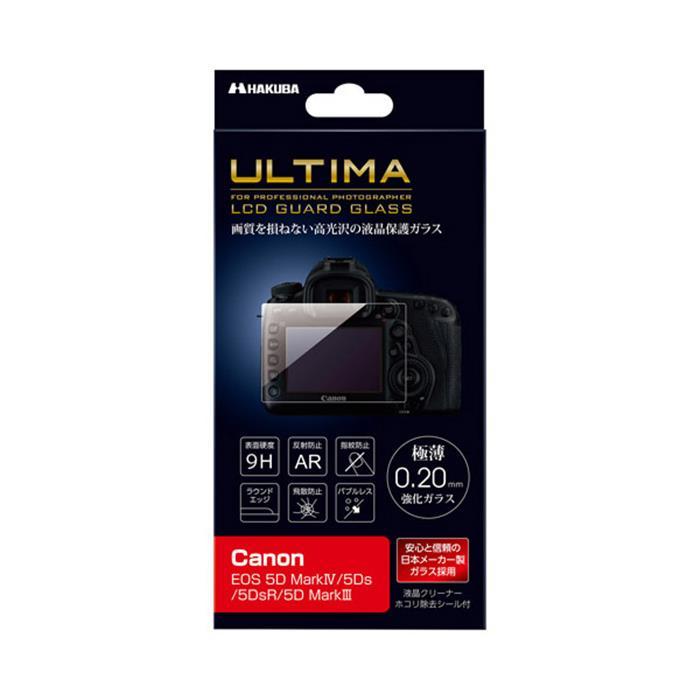 《新品アクセサリー》 HAKUBA (ハクバ) 液晶保護ガラス ULTIMA Canon EOS 5D MarkIV /5Ds/5D MarkIII 専用【KK9N0D18P】