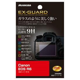 《新品アクセサリー》 HAKUBA(ハクバ)液晶保護フィルム EX-GUARD Canon EOS R6専用 EXGF-CAER6【KK9N0D18P】