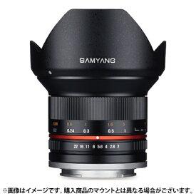 《新品》SAMYANG(サムヤン) 12mm F2.0 NCS CS (フジX用) ブラック[ Lens   交換レンズ ]【KK9N0D18P】